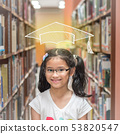 Educational success concept with smart school kid  53820547