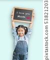 I love you mom on chalkboard with school kid  53821203