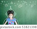STEM education and universal children day concept 53821398