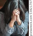 Woman prayer praying for christianity holy spirit 53821707