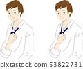 Twink illustration, expression 2 pattern set 53822731