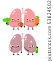 Happy cute smiling healthy with broccoli 53824502