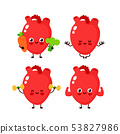 Strong cute healthy happy human heart 53827986