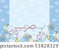 상쾌한 하늘색 일본식 패턴 53828329
