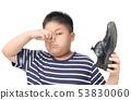 เอเชีย,ชาวเอเชีย,คนเอเชีย 53830060