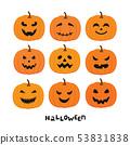 Set of halloween pumpkins, funny faces. Autumn holidays. Vector illustration 53831838