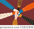 Friendship hands. Stack of different people hands, friends or team trendy concept. Vector 53832896