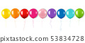 Color Garland With Balloons Isolated White 53834728