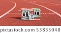 View of track starting blocks from behind 53835048