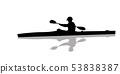 Kayak athlete 4 53838387
