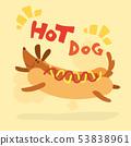 可爱的热狗小狗字符 53838961