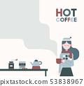 咖啡馆的插图 53838967