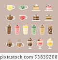 咖啡馆饮料和蛋糕例证 53839208