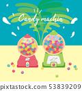 糖果机图 53839209
