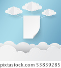 Paper art of white paper on sky with clouds, 53839285