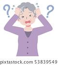 Grandma Dementia 53839549