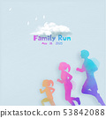 Happy family running silhouettes watercolor. 53842088