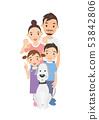 가족 53842806