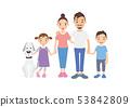 가족 53842809