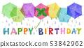 HAPPY BIRTHDAY rain 53842962
