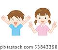 Children men and women 53843398