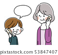 스마트 폰으로 대화하는 남자와 수석 여성 53847407