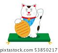 貓招手貓墊 53850217