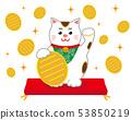 貓招手貓墊 53850219
