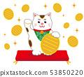 貓招手貓墊 53850220