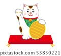 貓招手貓墊 53850221