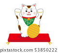 貓招手貓墊 53850222