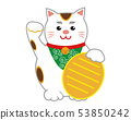 แมวกวักมือเรียกแมว 53850242
