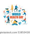 World Health Day Healthy Activity Illustration 53850438