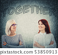 confident businesswomen 53850913