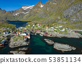 Aerial view of Tind. Lofoten islands. Norway. The 53851134