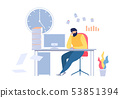 Unhappy Cartoon Man Sitting Office Table Workplace 53851394