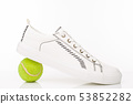 Fashionable white walking shoes with tennis ball 53852282