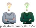 incognito anonymous women 53852552