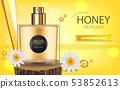 Perfume spray bottle with honey fragrance. 53852613