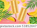 Mango ice cream Vector realistic. Fresh delicious 53852647