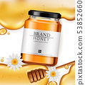 Honey Vector realistic mock up. Product placement 53852660