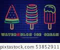 Watermelon ice cream neon Vector. Delicious 53852911