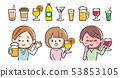 음료수 여자 회 세트 53853105