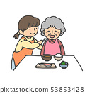 Care helper and grandmother who support meal 53853428