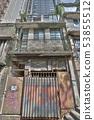 建築 房屋 房子 53855512