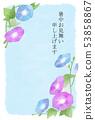 夏天賀卡_牽牛花 53858867