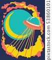 Retro design of flying ufo ship 53860101