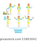 Cleaning service woman vector flat cartoon character. 53863642