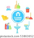 Banner template with home and office cleaning tools. 53863652
