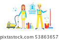 Cleaning service staff team. Vector flat cartoon character. 53863657